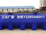山东庆云厂家10吨卧式储罐地埋罐10T运输储罐10方防腐水箱