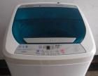 保修半年 包送包安装 电机保修一年 海尔高端全自动洗衣机
