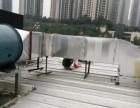 渝中区专业厨房油烟管道设计安装