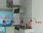 镇海路近第1医院 中华城后 大单间带厨房 一房一厅 多套再租