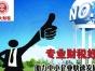 江门公司注销税务登记税款清算鉴证专业注销没后顾之忧