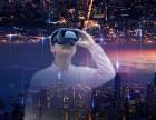 9D移動VR體驗館加盟投資成本高不高