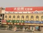 鄄城县孙膑路与人民街交叉口楼顶广告位招商
