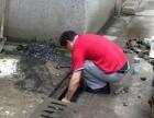 昆山北门路马桶维修公司 下水道疏通经验丰富 马桶疏通价格优惠