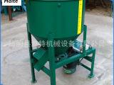 厂家生产 强力高效猪饲料搅拌机 立式强制式饲料搅拌机