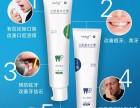 淘米立质董事需要多少钱立质牙膏怎么代理好卖吗