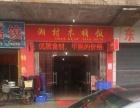 万江-万江中心90平米酒楼餐饮-快餐店8万元