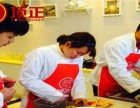 韩式小吃寿司、辣年糕、芝士火锅加盟 酒店