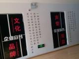 河南电讯企业宣传片策划方案设计河南专题片慧创寓意深刻