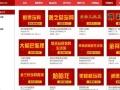 扬州五亭龙毛绒玩具线上批发平台