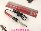 上海力易得E9601外热式长寿命电烙铁30W        力易