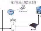 承接各类网络布线工程及安防监控工程
