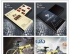 零度广告设计专业承接印刷 画册 样本 宣传册 海报
