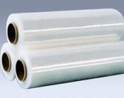 山东包装专用膜 帅丰塑料供应安全的包装膜