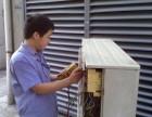 常州及周边空调上门维修