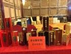 贵州茅台国宝酒酱香型国领天酱列加盟 名酒