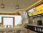 服装店面餐厅休闲空间奶茶店面设计,效果图施工图装修
