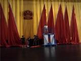凉山彝族演出舞台幕布厂家定做演出电动舞台幕布细心设计