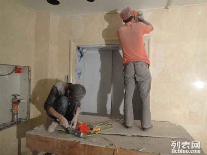 大理石翻新,大理石结晶,大理石保养,地毯清洗,