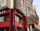 (靓)悦荟奶茶街10平临街旺铺出租转让!