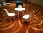 北京会议桌椅租赁 会展桌椅租赁 活动桌椅租赁