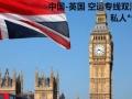 中山顺德到美国英国法国加拿大空运专线双清包税空加派