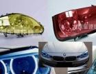 山东潍坊大明局部快速补漆 未来汽车美容店主营项目