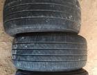 三条米其林225/55R16轮胎