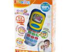 澳贝auby 婴幼儿早教机儿童滑盖音乐手机463415 宝宝益智玩具批发