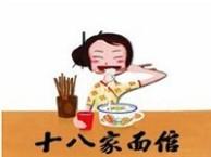 温州十八家面馆加盟,给你不一样的日式风情
