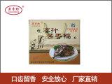 济宁鸭舌价格_销量好的蜜汁酱香鸭报价