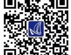 大连诺达ORACLE OCP课程培训
