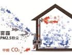 广州杰泰新风系统如何解决家庭通风问题