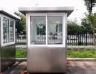 江西腾茂专业岗亭生产厂家 治安岗亭移动厕所售货亭