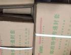 低价处理邮政EMS信封文件包装袋