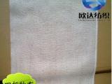 供应 厂家直批 欧达牌 全棉40工业纱布