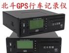大货车GPS油监控GPS安装,重庆GPS油耗监控