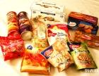 进口零食加盟榜,自由自在进口食品加盟