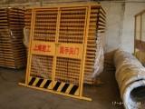 江门边框护栏冲孔板网用于临时施工隔离安装快捷