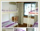 市中心女生青年旅舍求职公寓300一月