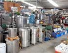 黎氏厨具-大量收售厨具 厨房设备 餐饮设备 制冰机 冰淇淋机