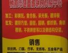 烟台栖霞市汇鑫源钢材贸易中心