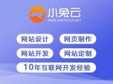 柳州生鲜超市小程序个性定制,专业制作