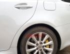 车速源 刹车改装雷克萨斯改装英国AP刹车套装