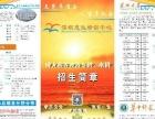 武汉理工大学等学校2015专升本 高升专正在报名中