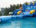 景区夏季暖场水上冲关出租水上乐园出租租赁水上游乐设备出售