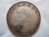 沈阳回收钱币 99年50元 99年10元 99年5元收购