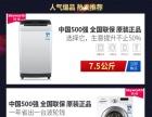 杭州滨江 创维滚筒洗衣机 8公斤 投币刷卡 在线支付 全自动