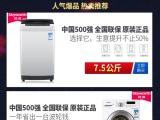 北京昌平创维滚筒洗衣机 8公斤 投币刷卡 在线支付 全自动