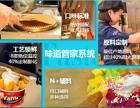 河南炒酸奶加盟店榜 爱麦思最大利润